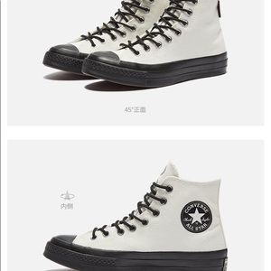 Converse Goretex all star sneakers